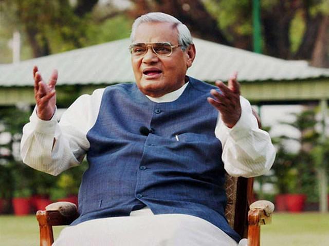 Header of Atal Bihari Vajpayee
