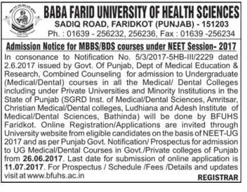 MBBS/ BDS Notification
