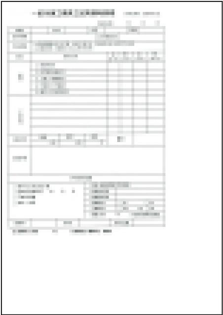 [RV] ReportViewer 和 DPI 感知-2