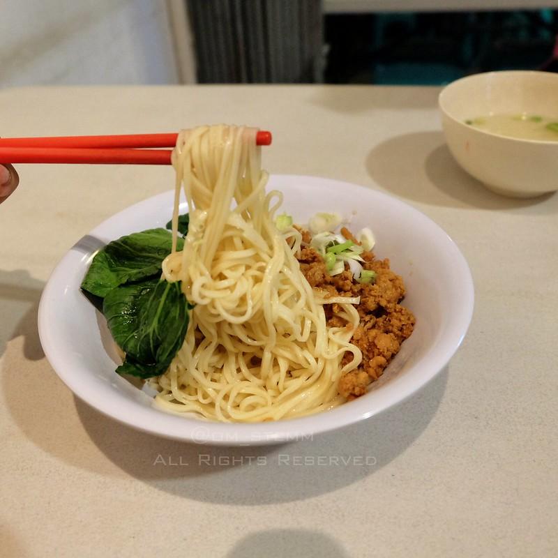 Mie Ayam Bintaro (miabi)