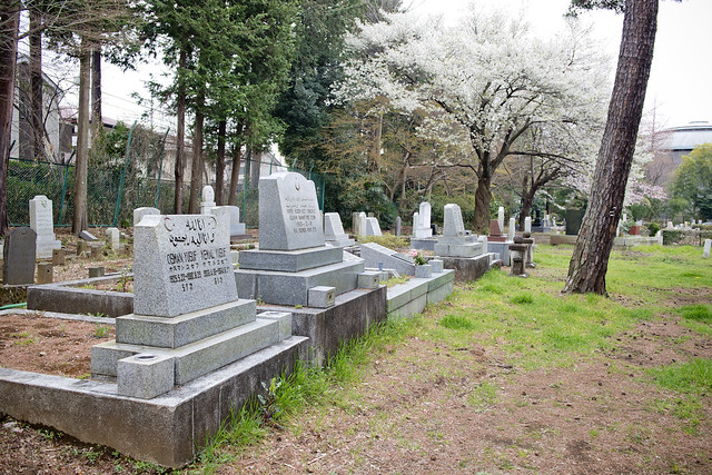 多磨霊園 Tama Cemetery - Muslim section