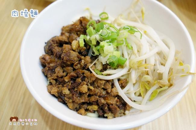 北香哨子麵 (9).JPG