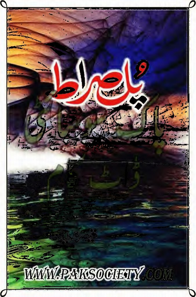 Pul Siraat is a very well written complex script novel which depicts normal emotions and behaviour of human like love hate greed power and fear, writen by Qaisra Hayat , Qaisra Hayat is a very famous and popular specialy among female readers