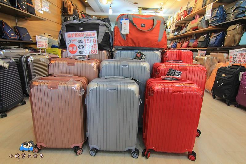 行李箱特賣 027