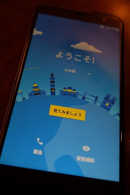 HTC U11 30