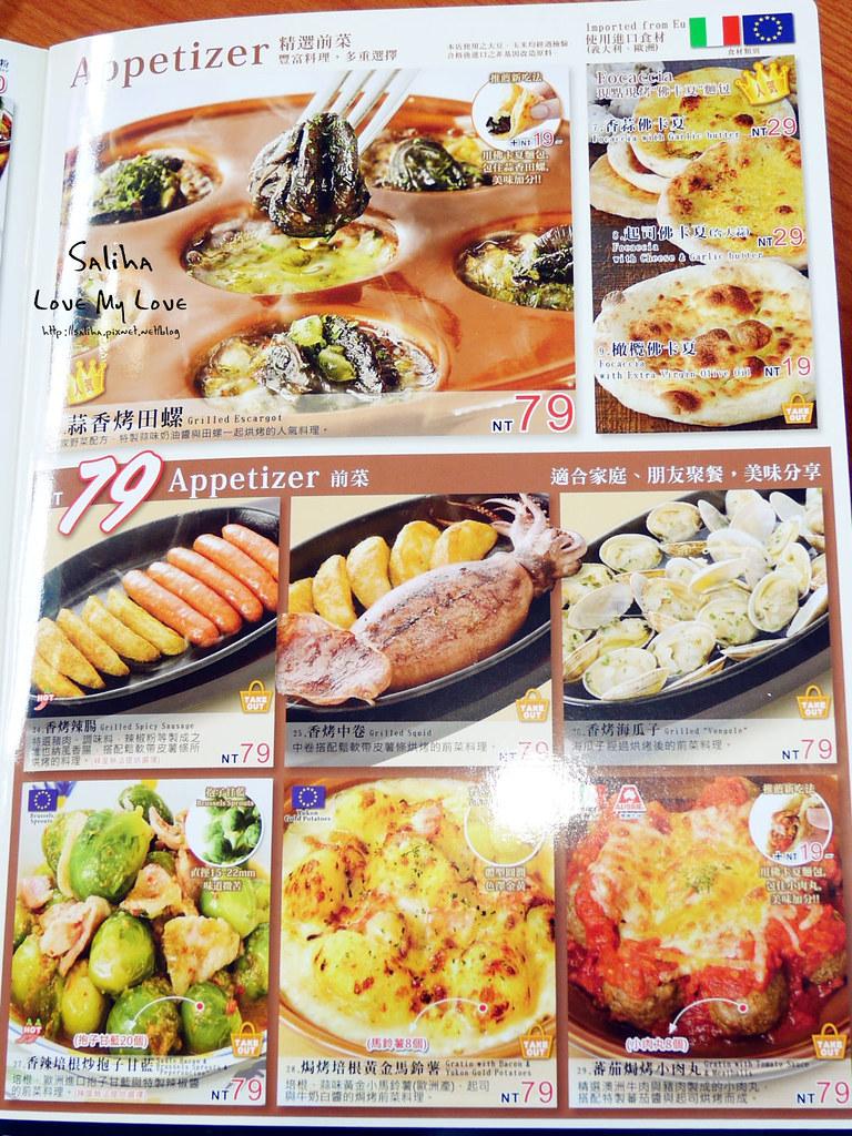 新店大坪林餐廳推薦薩莉亞義大利麵披薩菜單價位 (3)