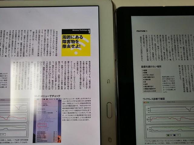 IMG_20170611_145059.jpg