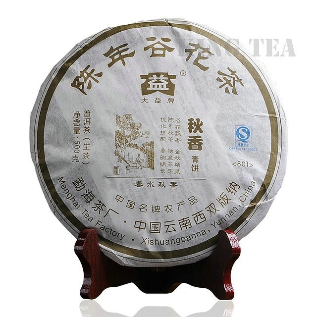 Free Shipping 2008 TAE TEA Dayi Autumn Flavor  Random Lot Cake 500g China YunNan MengHai Chinese Puer Puerh Raw Tea Sheng Cha