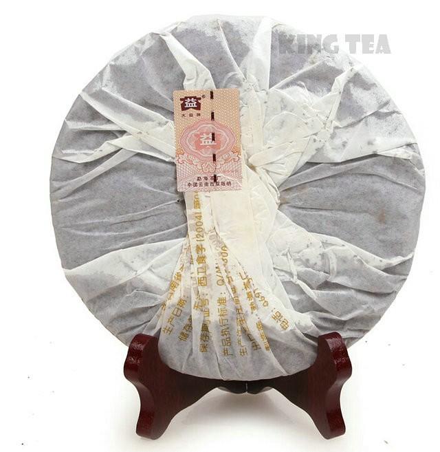 Free Shipping 2008 TAE TEA Dayi 8562 Random Lot Beeng Bing Cake 357gYunNan MengHai Organic Pu'er Puerh Ripe Cooked Tea Shou Cha