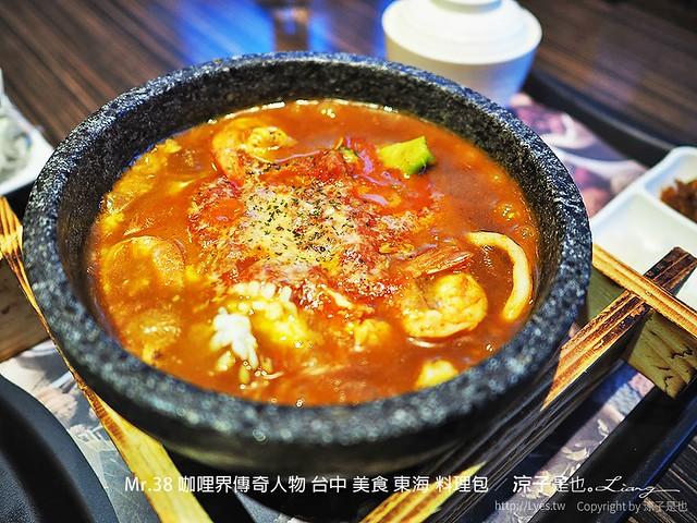 Mr.38 咖哩界傳奇人物 台中 美食 東海 料理包 2