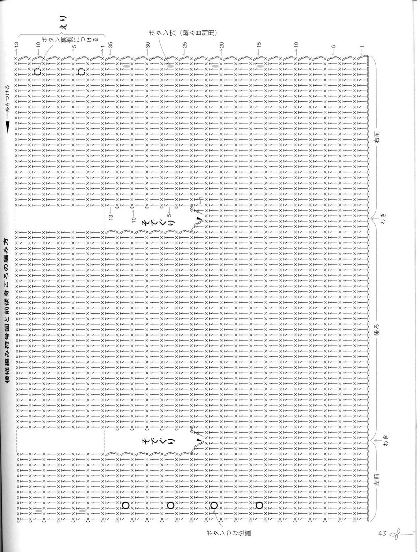 1034_Hakeltrends 14 2013 (45)