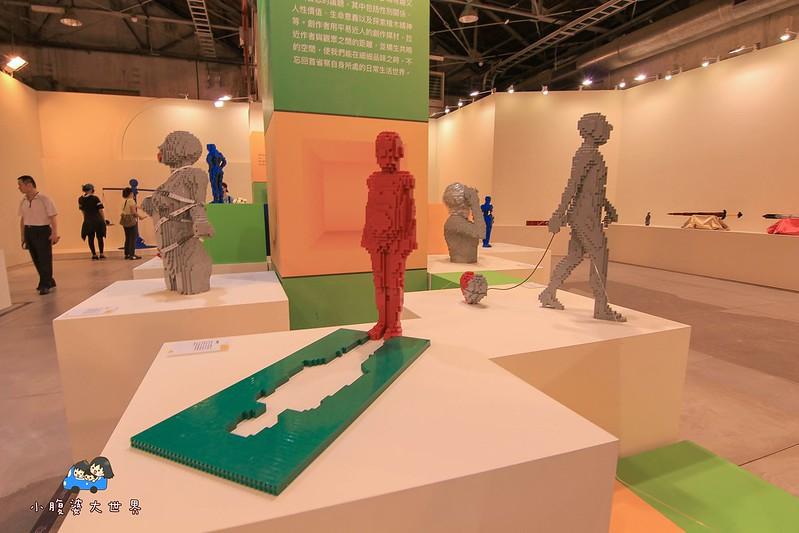 台中親子展 053