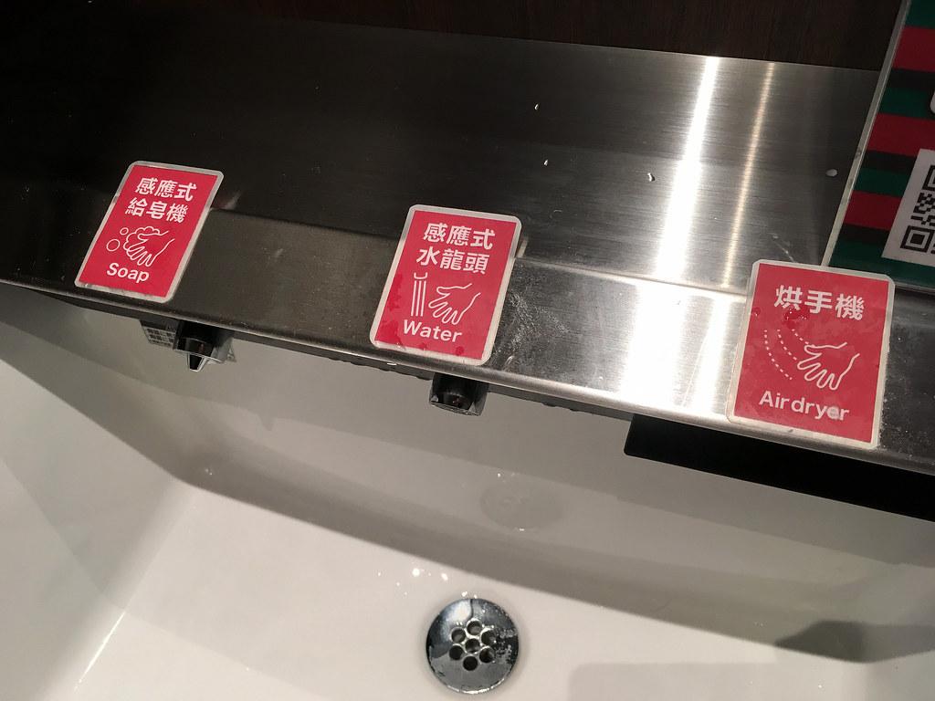 一蘭拉麵台灣台北店