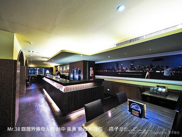 Mr.38 咖哩界傳奇人物 台中 美食 東海 料理包 51