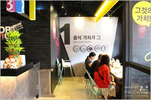 釜山拉麵 (4)