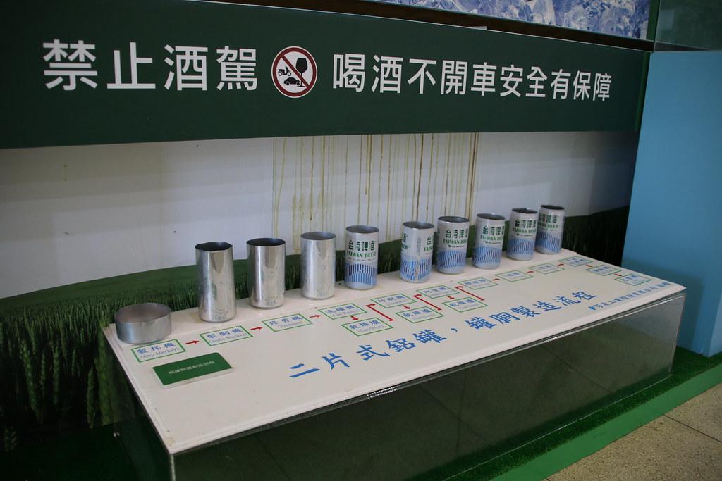 竹南啤酒廠 (7)
