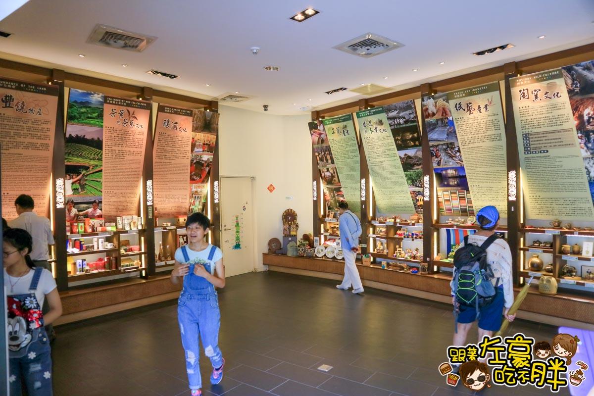 日月潭向山遊客中心-38
