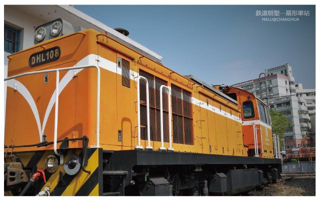 彰化鐵道扇形車庫-2