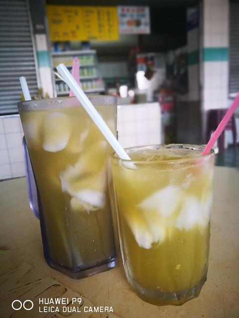 Kuching CocoCane