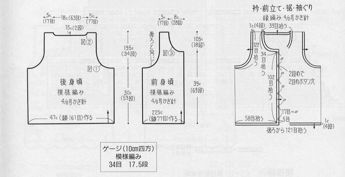 1167_R&F1265 (29)