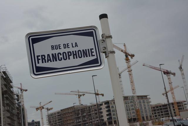 inauguration_rue_francophonie_apf_chd (6)