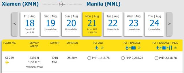 Xiamen to Manila Promo August 21