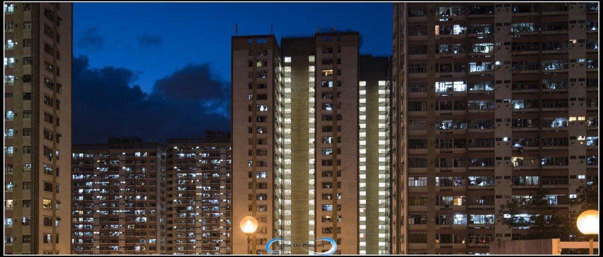 仲夏夜幕低垂的樂華邨
