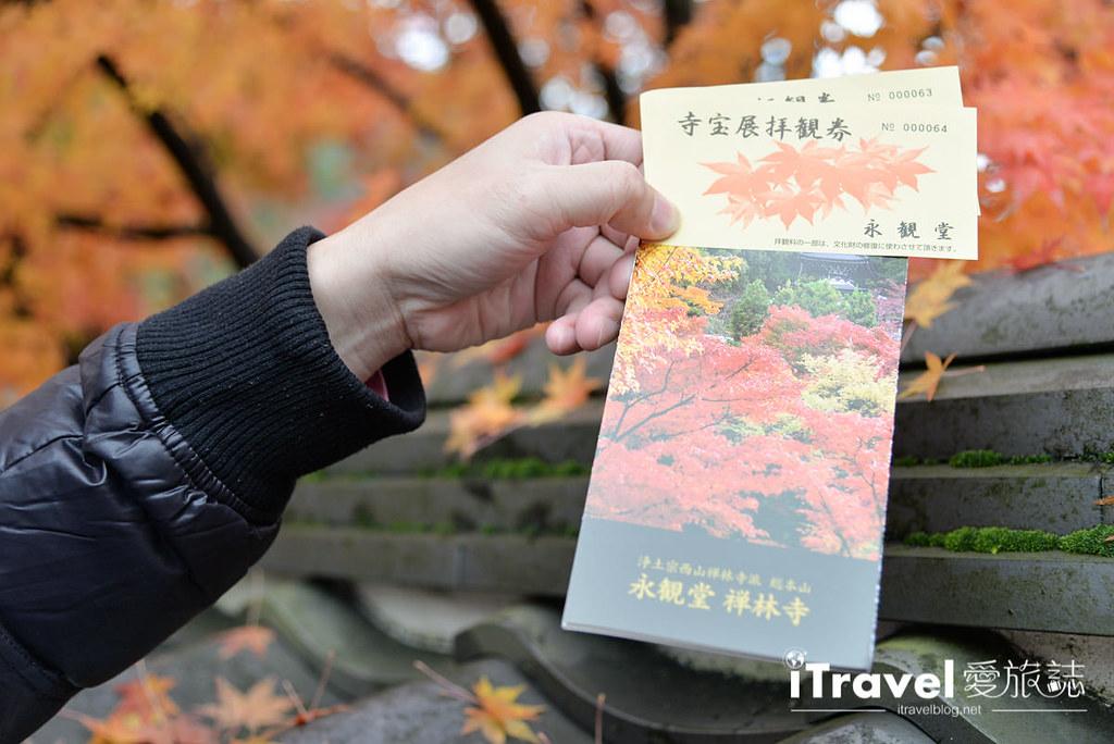 京都赏枫景点 永观堂 (10)