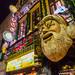 小丑漢堡 Lucky Pierrot / Hakodate, Japan