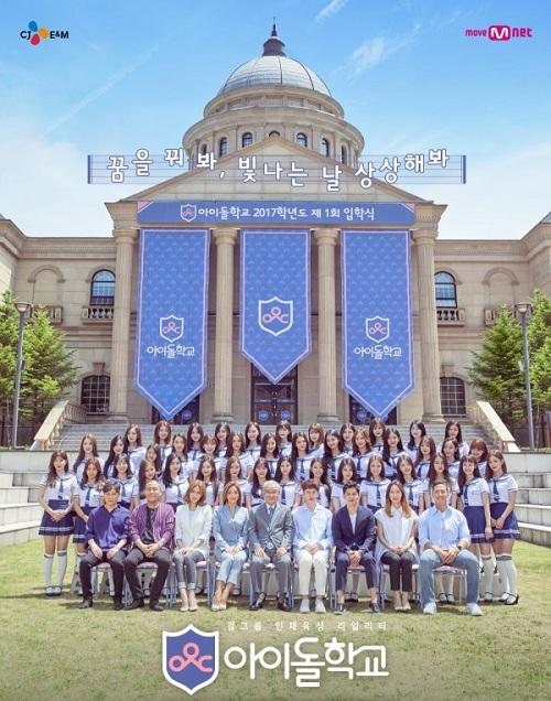 Trường Học Idol (2017)