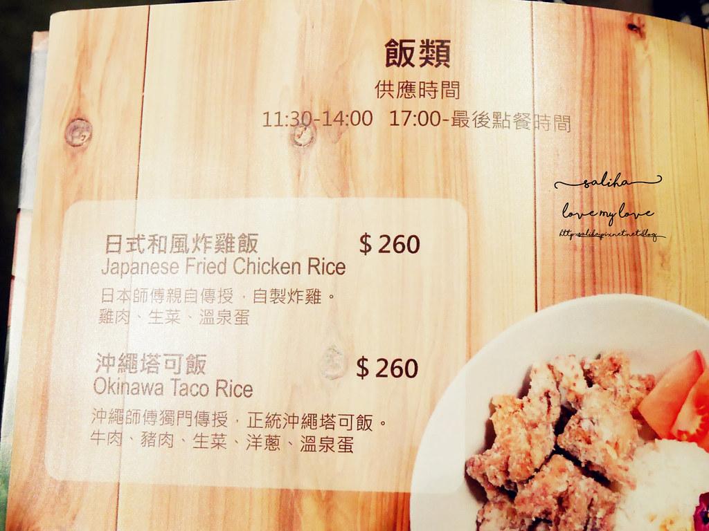 台北信義區花店咖啡館餐廳推薦FUJI FLOWER CAFE菜單menu