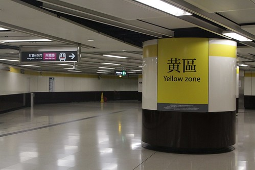 'Yellow Zone' signage in the corridor linking East Tsim Sha Tsui and Tsim Sha Tsui stations