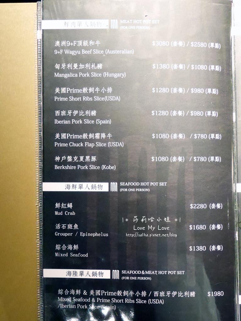 台北大安區囍聚精緻鍋物高檔海鮮火鍋 (37)