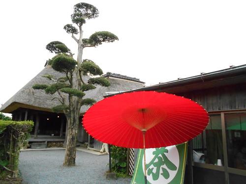 jp-chiran-village (7)