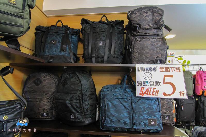 行李箱特賣 086