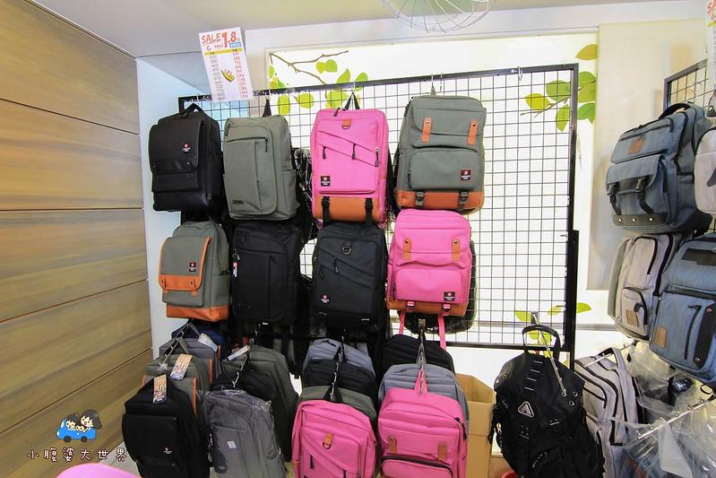 行李箱特賣 079