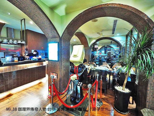 Mr.38 咖哩界傳奇人物 台中 美食 東海 料理包 59