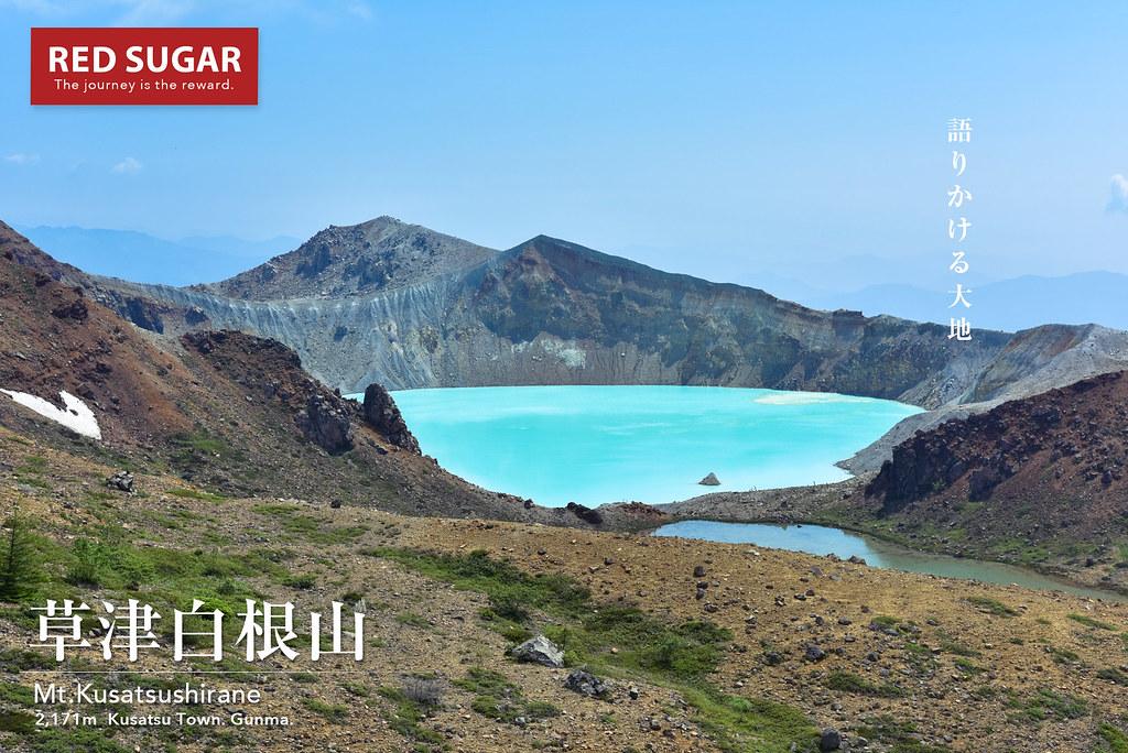 2017_07_08_草津白根山