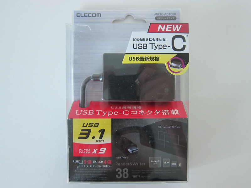 Elecom USB-C Memory Card Reader - Box Front