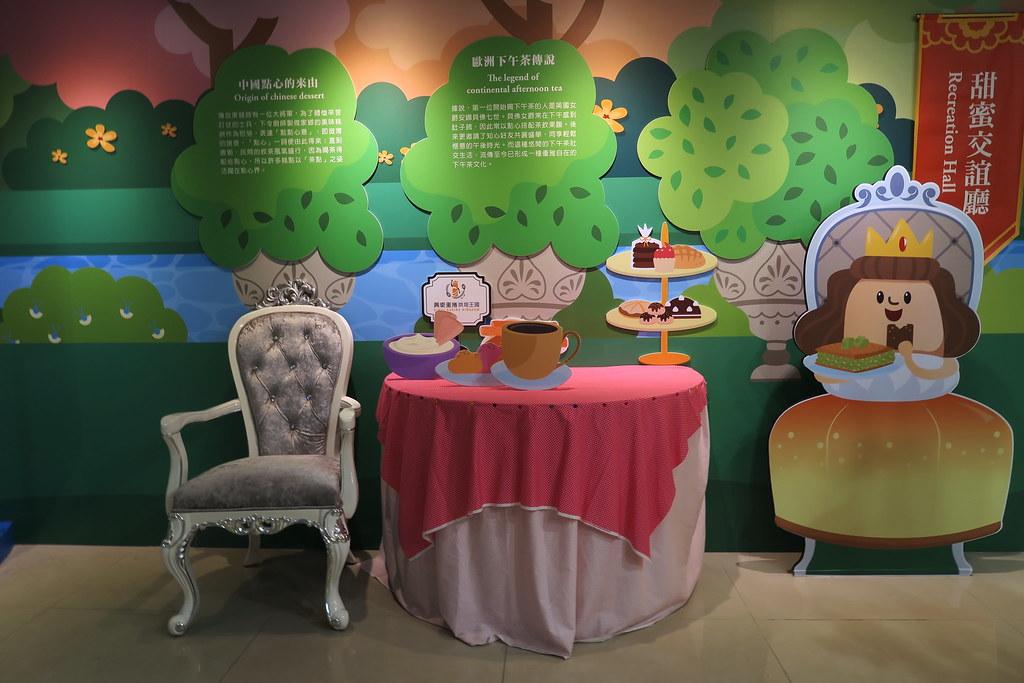 興麥食品烘培王國 (15)