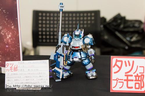 Akikousai_3-69