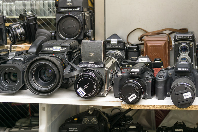 Akihabara Photo Shop