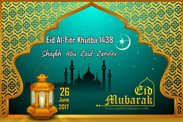Most-Beautiful-Eid-Mubarak-3D-Photo_2017-06-26_20_22_10_2017-06-26_20_24_56