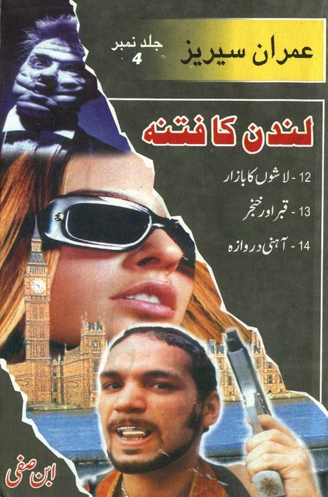 Jild 4  is a very well written complex script novel which depicts normal emotions and behaviour of human like love hate greed power and fear, writen by Ibn e Safi (Imran Series) , Ibn e Safi (Imran Series) is a very famous and popular specialy among female readers