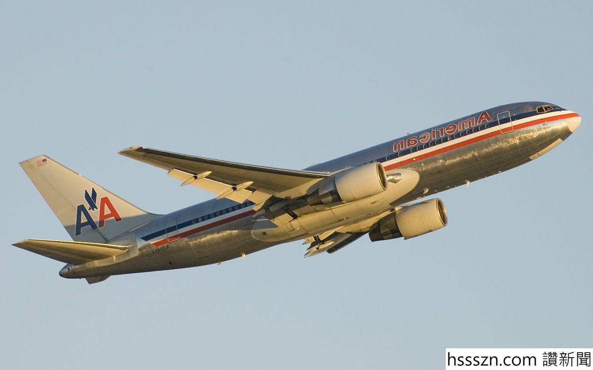 American_Airlines_767-200_N324AA_1200_750