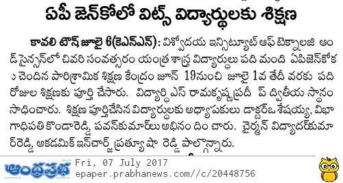 2017-07-07_Andhra_Prabha