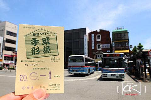 Japan_1386