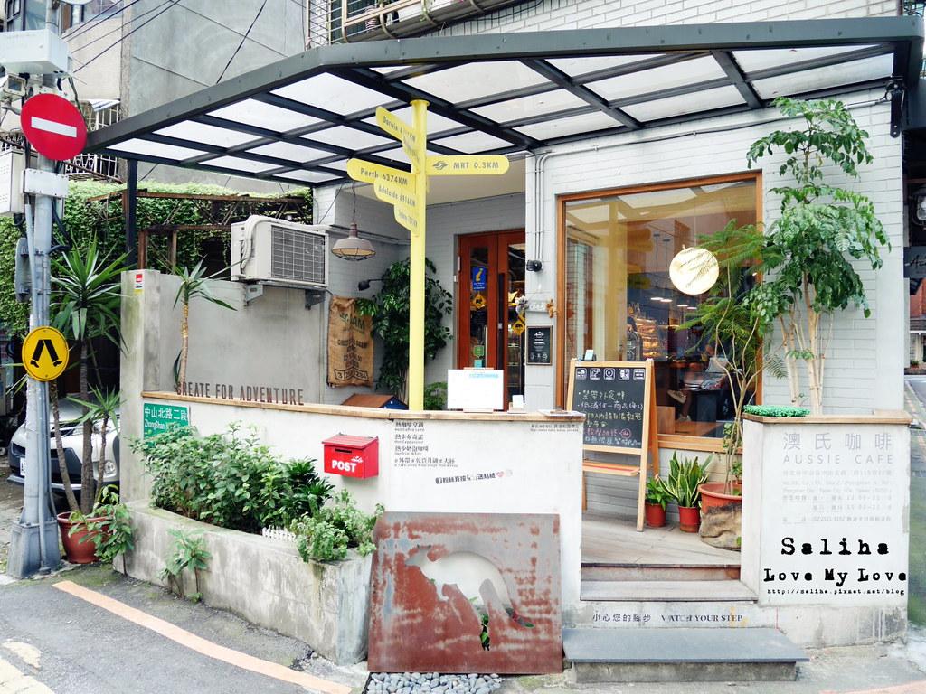 台北捷運雙連站和中山國小站附近餐廳咖啡館推薦Aussie Cafe 澳氏咖啡早午餐 (1)