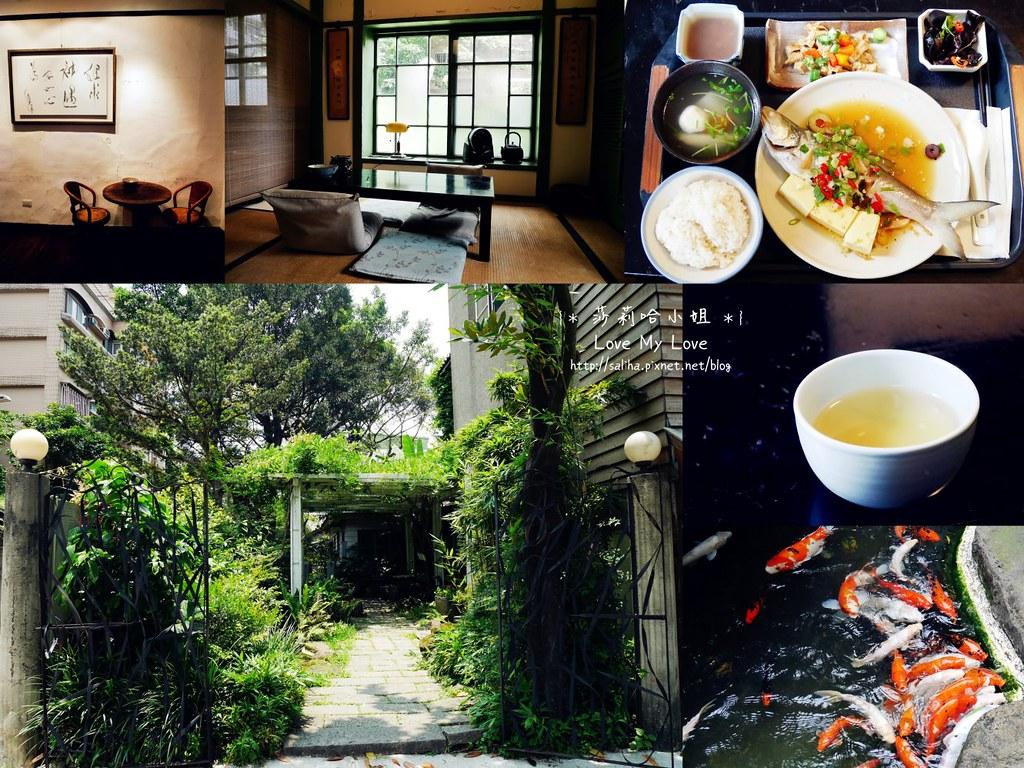台北大安區公館新生南路附近古蹟老房子餐廳推薦紫藤廬泡茶餐點 (4)
