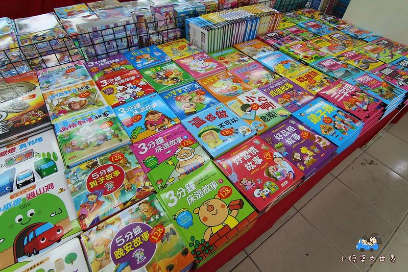 宜蘭玩具特賣2 083
